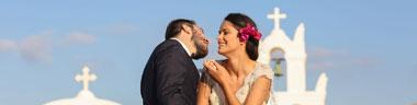 Μουσική για γάμους